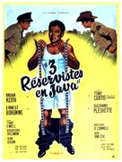 Suppose They Gave a War and Nobody Came? - French Movie Poster (xs thumbnail)