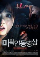 Mi-hwak-in-dong-yeong-sang - South Korean Movie Poster (xs thumbnail)