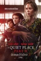 A Quiet Place: Part II - Thai Movie Poster (xs thumbnail)
