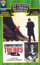 Compartiment tueurs - French VHS cover (xs thumbnail)