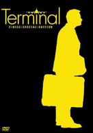 The Terminal - German Movie Cover (xs thumbnail)