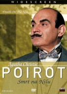 """Poirot"" Death on the Nile - Croatian poster (xs thumbnail)"