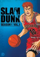 """Slam Dunk"" - DVD cover (xs thumbnail)"