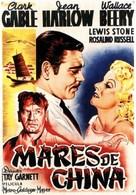 China Seas - Spanish Movie Poster (xs thumbnail)
