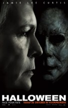 Halloween - Dutch Movie Poster (xs thumbnail)