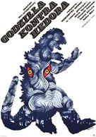 Gojira tai Hedorâ - Polish Movie Poster (xs thumbnail)