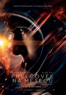 First Man - Serbian Movie Poster (xs thumbnail)