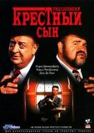 The Godson - Ukrainian DVD movie cover (xs thumbnail)