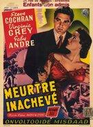 Highway 301 - Belgian Movie Poster (xs thumbnail)