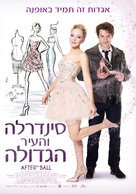After the Ball - Israeli Movie Poster (xs thumbnail)