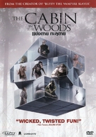 The Cabin in the Woods - Thai DVD cover (xs thumbnail)