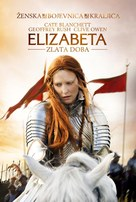 Elizabeth: The Golden Age - Slovenian Movie Poster (xs thumbnail)