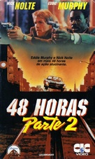 Another 48 Hours - Brazilian VHS movie cover (xs thumbnail)