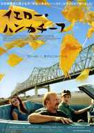 The Yellow Handkerchief - Japanese Movie Poster (xs thumbnail)