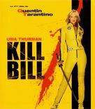 Kill Bill: Vol. 1 - French Blu-Ray movie cover (xs thumbnail)