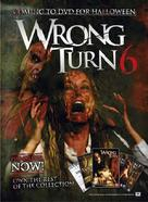 Wrong Turn 6: Last Resort - British Movie Poster (xs thumbnail)