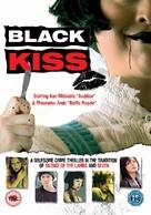 Burakku kisu - Movie Cover (xs thumbnail)