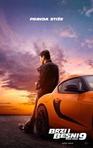 Fast & Furious 9 - Serbian Movie Poster (xs thumbnail)