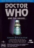 Daleks' Invasion Earth: 2150 A.D. - Australian DVD movie cover (xs thumbnail)