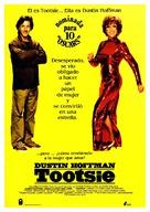 Tootsie - Spanish Movie Poster (xs thumbnail)