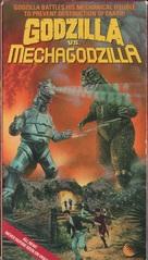 Gojira tai Mekagojira - VHS movie cover (xs thumbnail)