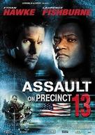 Assault On Precinct 13 - Italian Movie Poster (xs thumbnail)