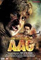 Ram Gopal Varma Ki Aag - Indian Movie Poster (xs thumbnail)