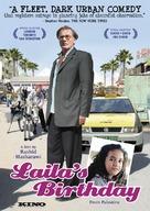 Eid milad Laila - Movie Cover (xs thumbnail)