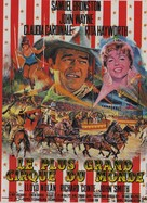 Circus World - French Movie Poster (xs thumbnail)
