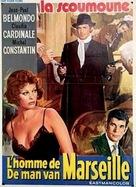 La scoumoune - Belgian Movie Poster (xs thumbnail)