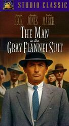 The Man in the Gray Flannel Suit - VHS cover (xs thumbnail)
