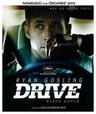 Drive - Portuguese Blu-Ray movie cover (xs thumbnail)