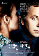 Confidences trop intimes - South Korean Movie Poster (xs thumbnail)