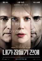 Before I Go to Sleep - South Korean Movie Poster (xs thumbnail)