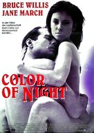 Color of Night - German Movie Poster (xs thumbnail)
