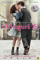 One Day - Romanian Movie Poster (xs thumbnail)