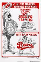 The Bad News Bears - Combo movie poster (xs thumbnail)