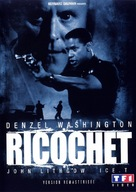 Ricochet - French DVD cover (xs thumbnail)