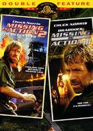Missing in Action 2: The Beginning - DVD cover (xs thumbnail)
