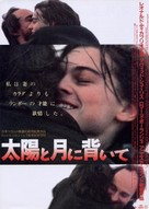 Total Eclipse - Japanese Movie Poster (xs thumbnail)
