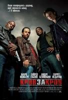 Four Brothers - Ukrainian Movie Poster (xs thumbnail)