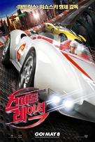 Speed Racer - South Korean Movie Poster (xs thumbnail)