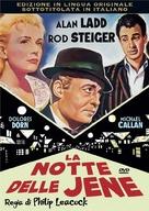 13 West Street - Italian DVD movie cover (xs thumbnail)