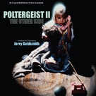 Poltergeist II: The Other Side - Movie Cover (xs thumbnail)