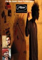 Kasi az gorbehaye irani khabar nadareh - Iranian Movie Cover (xs thumbnail)