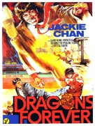 Fei lung mang jeung - French Movie Poster (xs thumbnail)