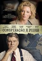 Truth - Brazilian Movie Poster (xs thumbnail)