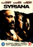 Syriana - British Movie Cover (xs thumbnail)