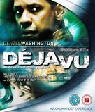 Deja Vu - British Movie Cover (xs thumbnail)