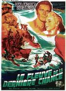 Smoke Signal - French Movie Poster (xs thumbnail)
